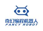 奇幻编程机器人