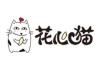 花心猫炒饭