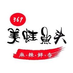 重慶369美蛙魚頭火鍋