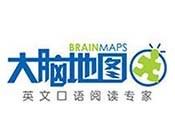 大脑地图少儿英语