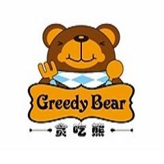 熊的鍋牛雜