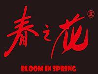 春之花零食店