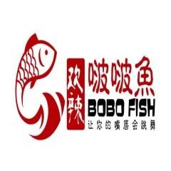 歡辣啵啵魚