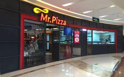 米斯特披萨