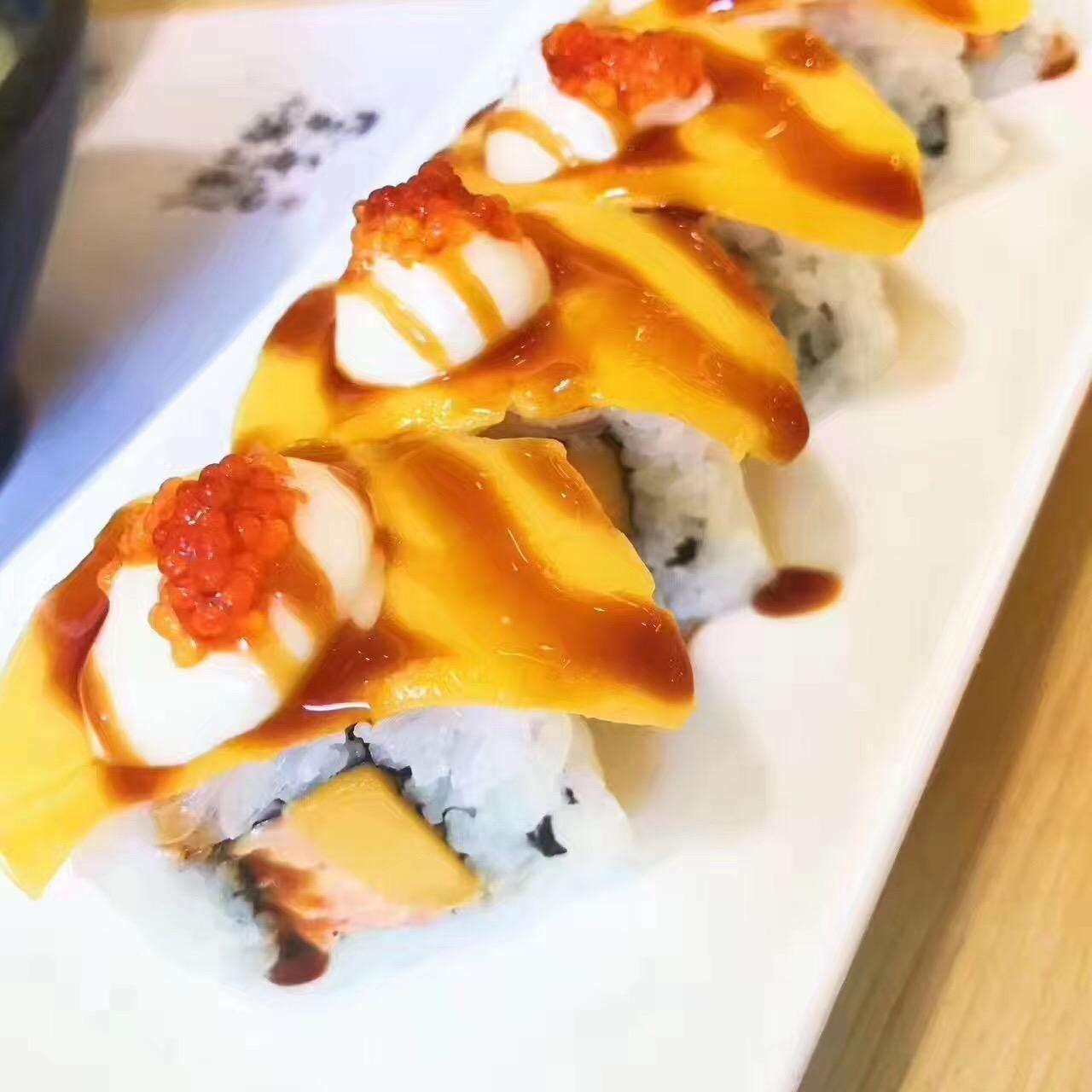 孚味和风寿司