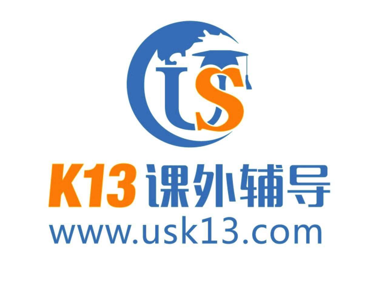 K13课外辅导