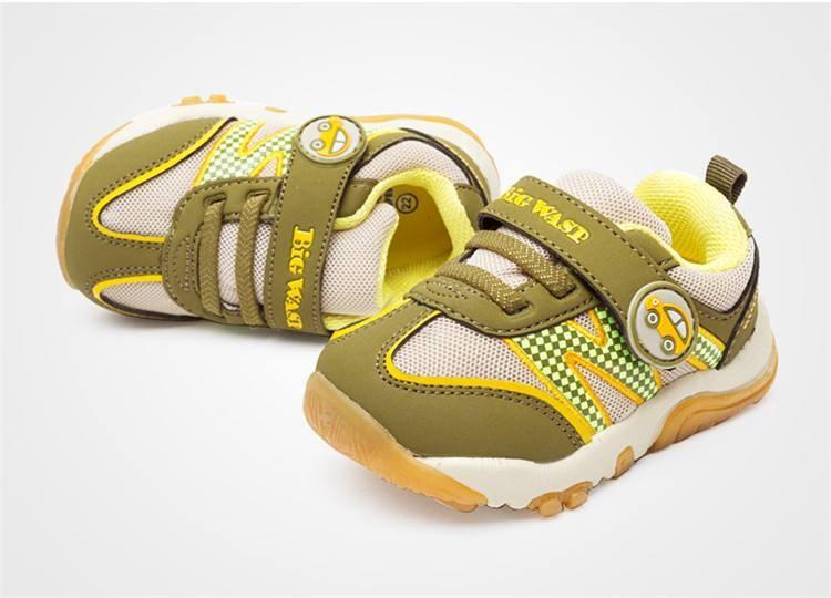大黄蜂童鞋