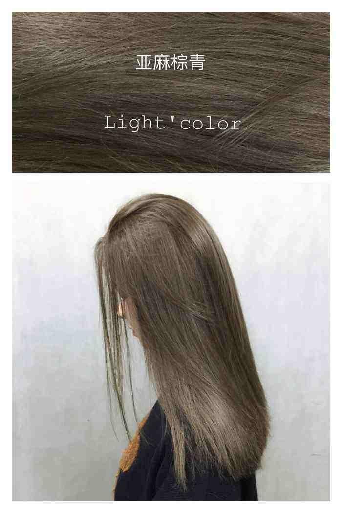 美联社美发