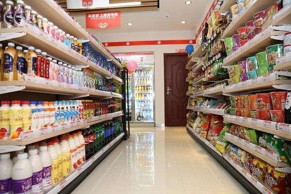 开一家雅堂小超便利店如何?消费者会多吗?