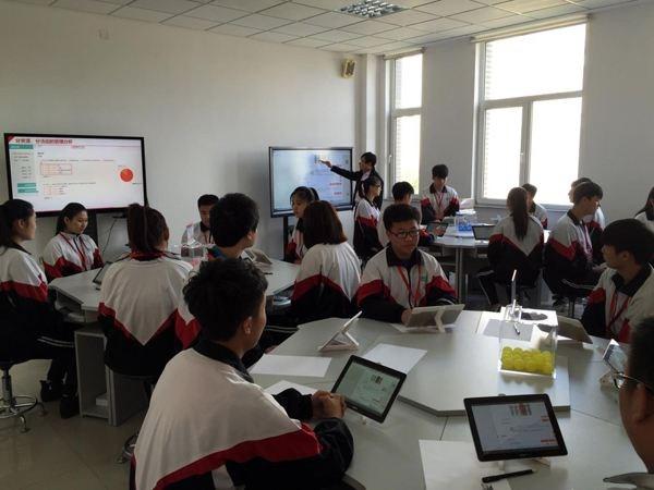 自主课堂智能教育