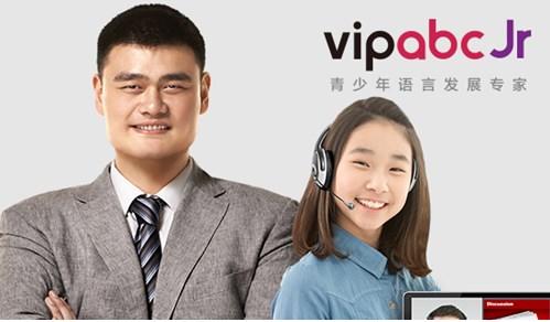 vipabc在线英语