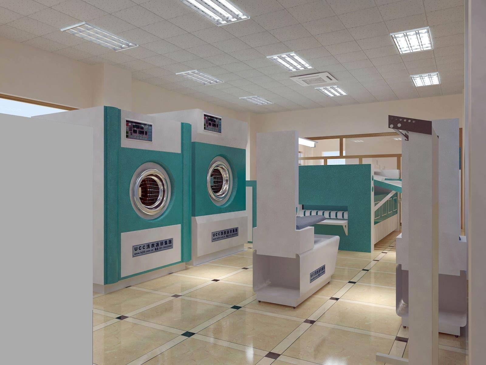 UCC國際洗衣
