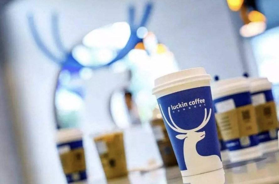 瑞幸咖啡加盟優勢有哪些