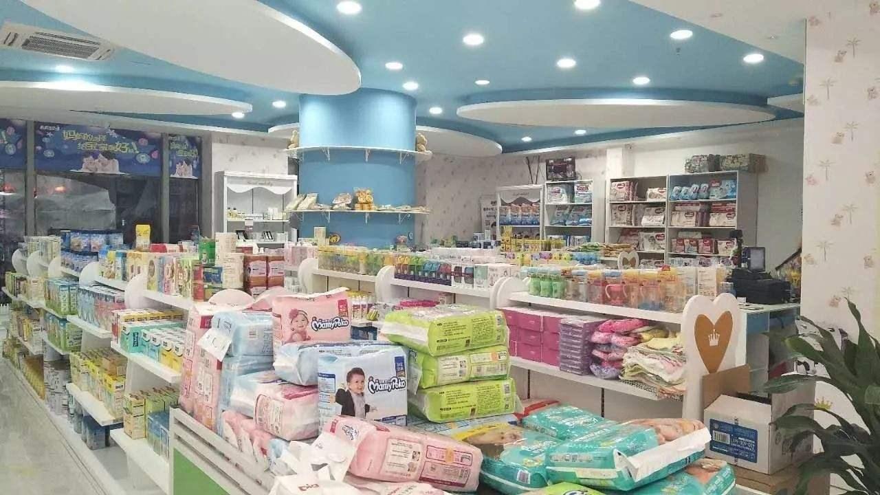 皇家孕嬰母嬰生活館