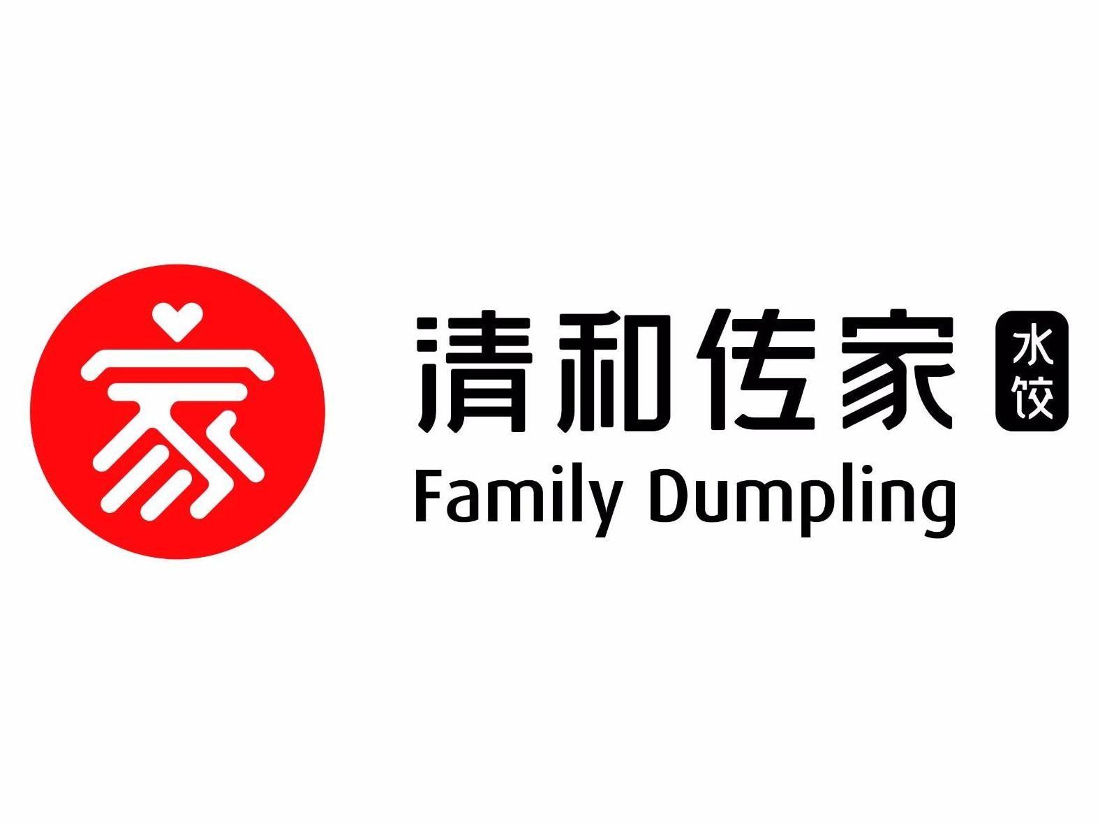 清和传家手工饺子