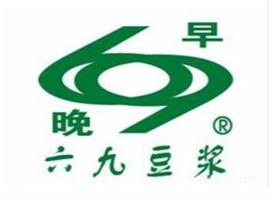 六九豆漿餃子