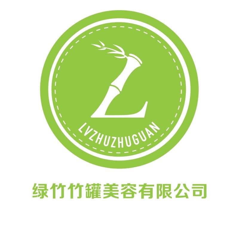 綠竹竹罐減肥