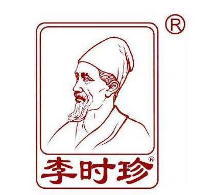 李時珍康耳堂