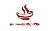 junbao自助小火鍋