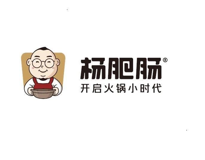 楊肥腸小火鍋
