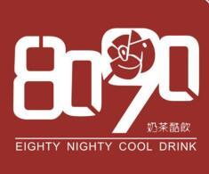 8090奶茶