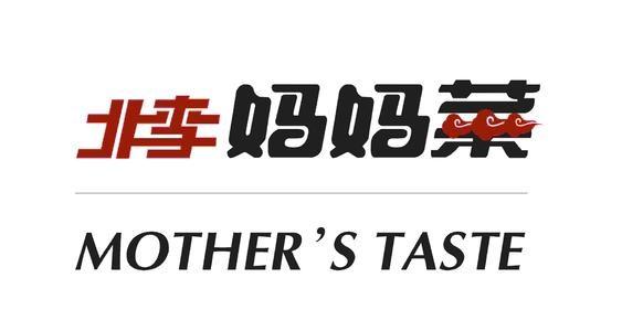 北李妈妈菜