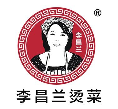 李昌蘭燙菜