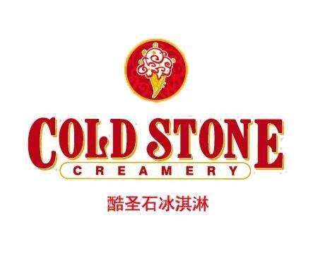 酷圣石冰淇淋