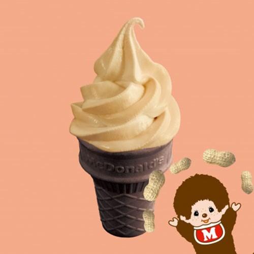 麦当劳冰淇淋