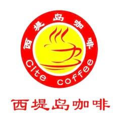 西堤島咖啡