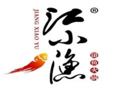 江小漁斑魚火鍋