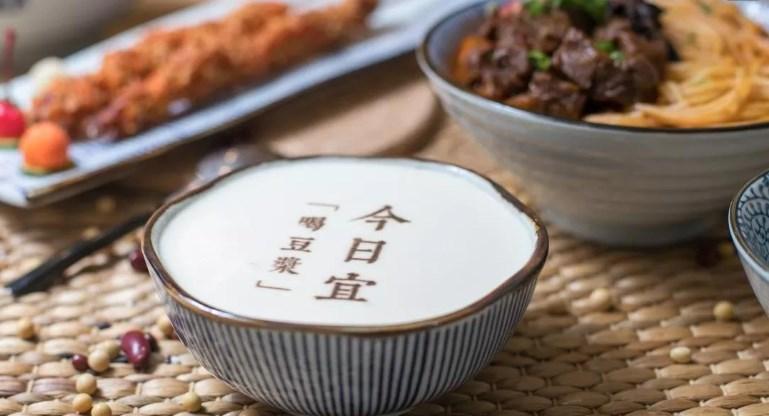 湾记豆浆的加盟条件有哪些?