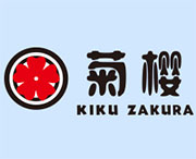 菊櫻日本料理