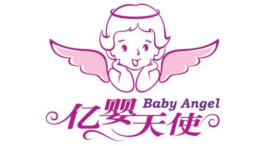 亿婴天使早教