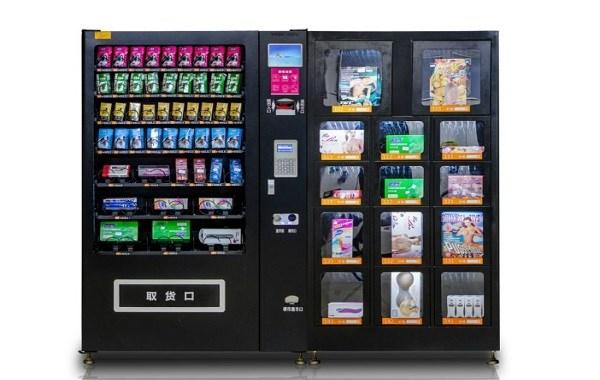 兴元售货机