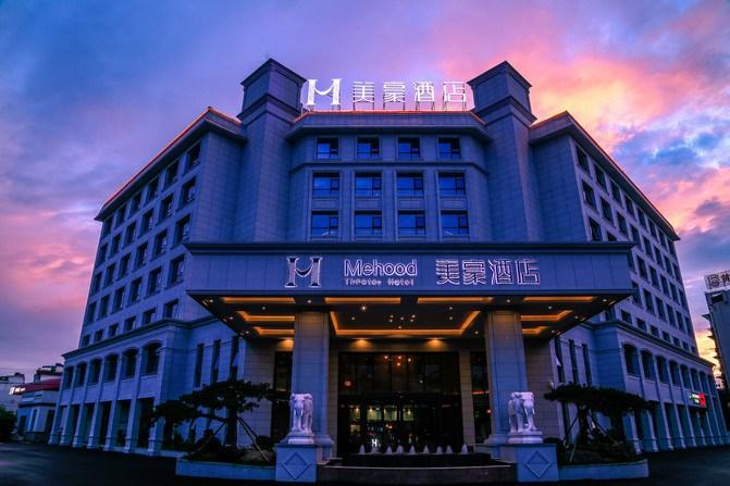 美豪酒店加盟投资多少钱?