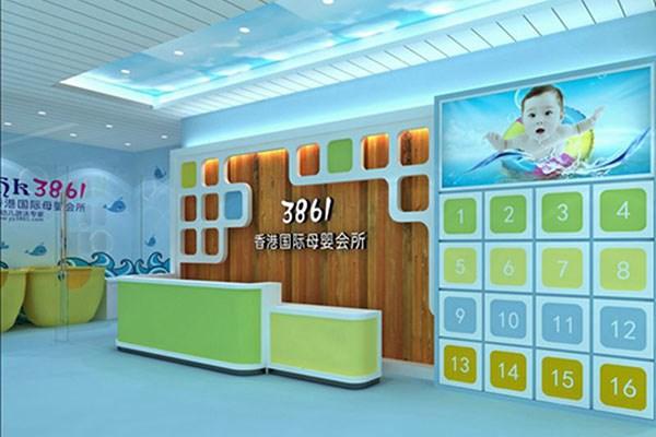 3861婴幼儿游泳馆