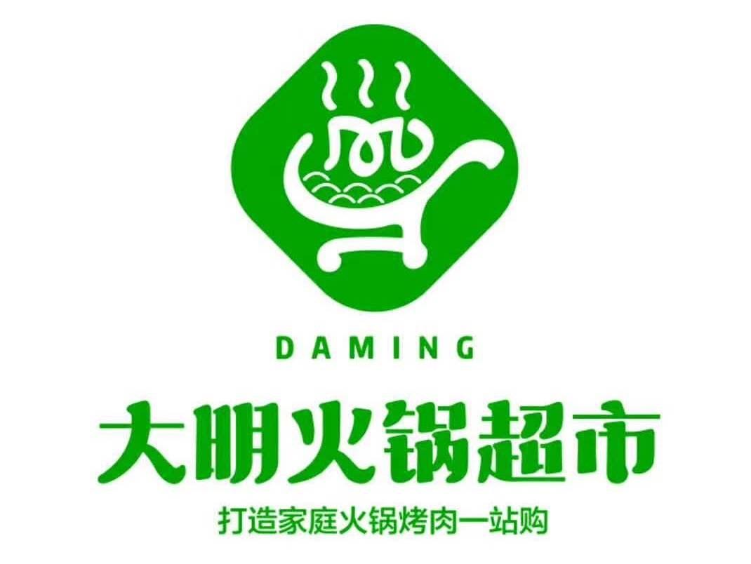 大明火锅超市