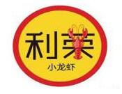 利榮小龍蝦