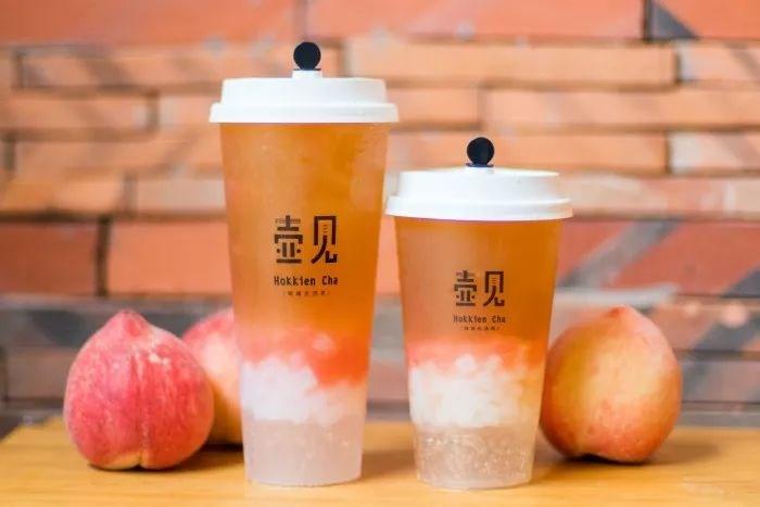 壶见奶茶的加盟条件有哪些?
