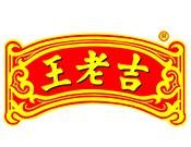 王老吉凉茶