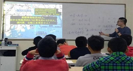菲尔兹数学