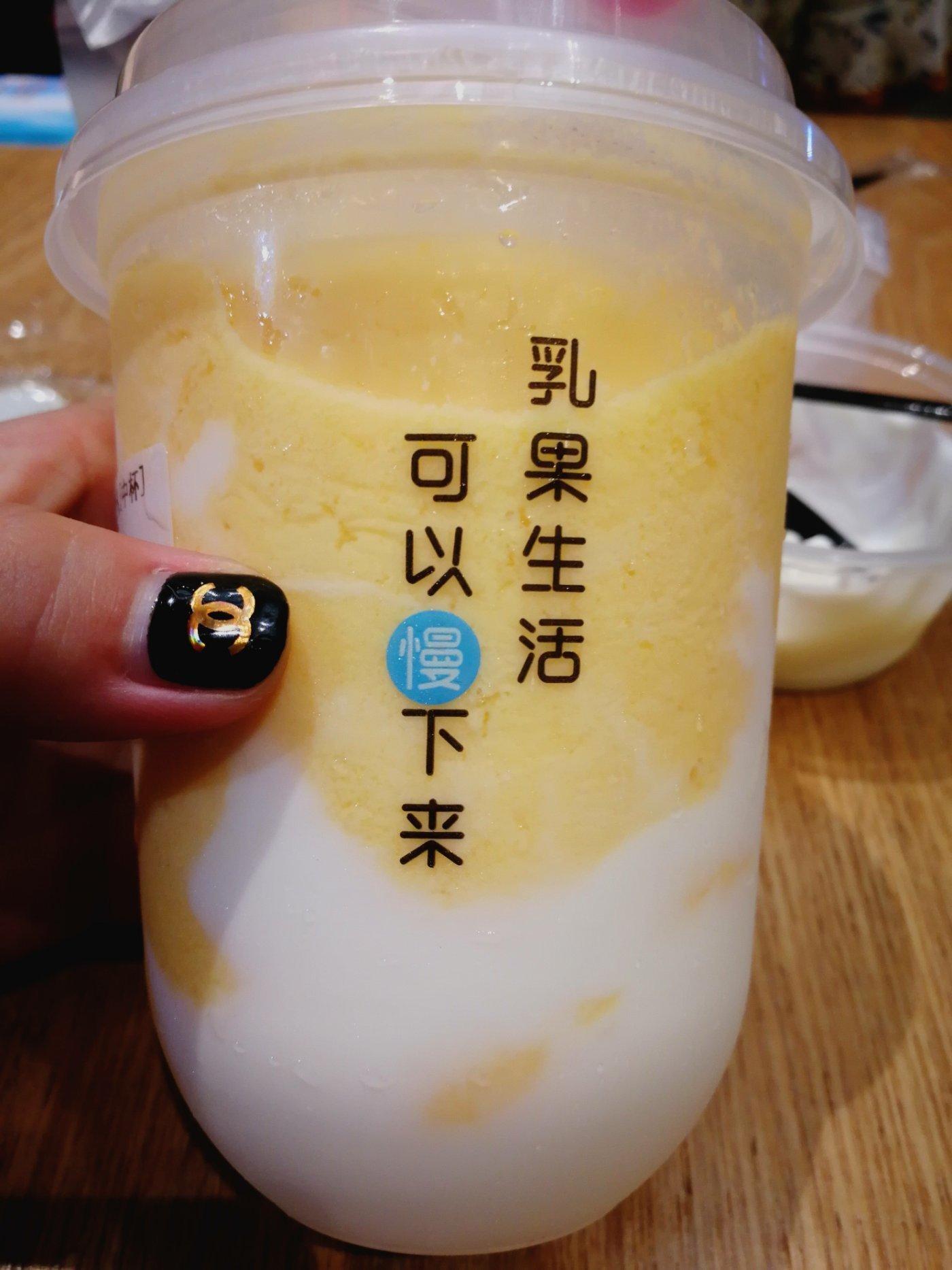 乳果说奶茶