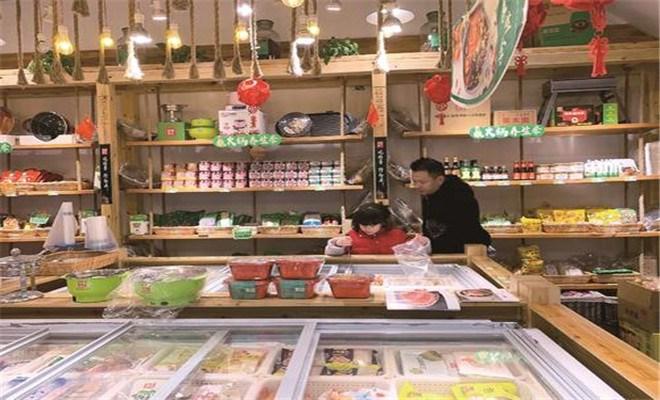 馋工坊火锅食材超市