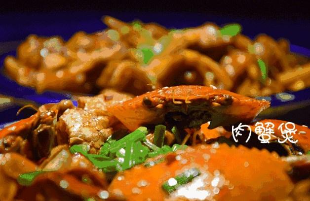 肉蟹煲的加盟条件多吗?