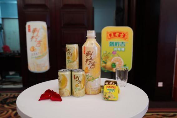 王老吉刺梨钙奶
