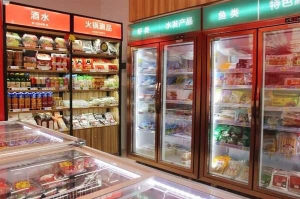懒熊火锅食材超市