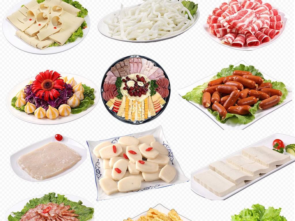 食汇捞火锅食材