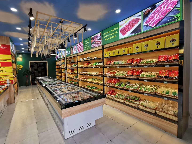 涮便利火锅食材超市