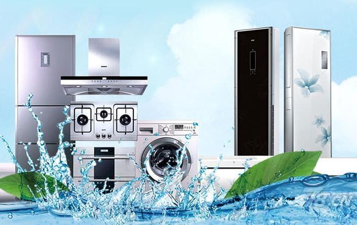 家电清洗有什么发展不错的品牌?这几个品牌值得关注